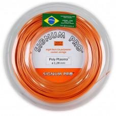 Corda Signum Pro Poly Plasma
